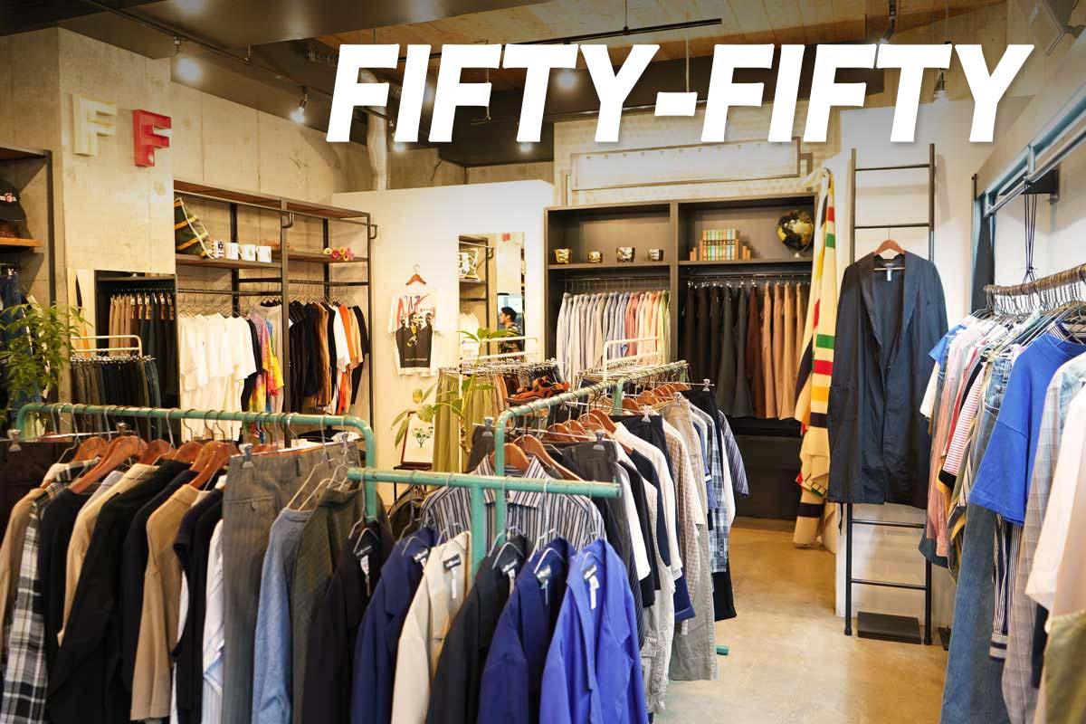 高円寺古着屋「FIFTY-FIFTY」トップ画像
