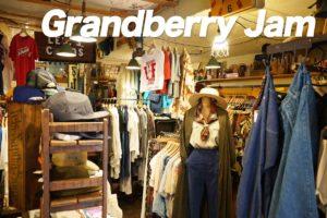 高円寺古着屋「Grandberry Jam」