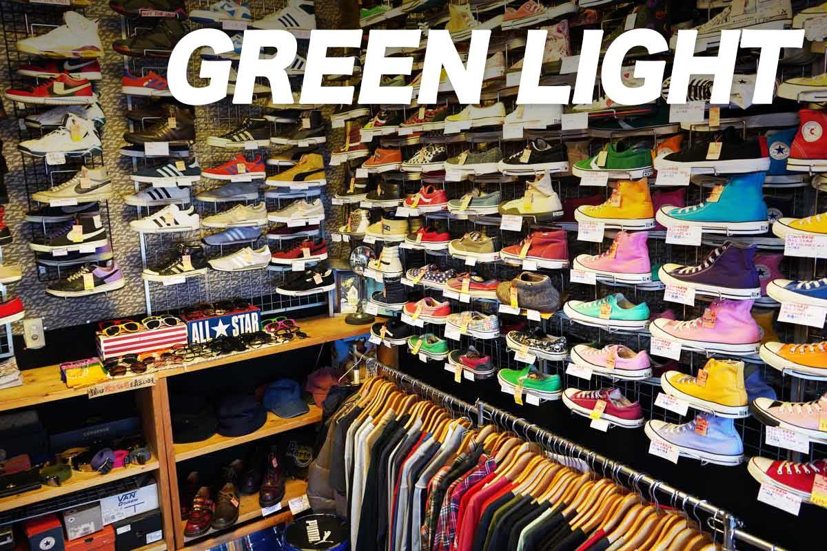 高円寺古着屋「GREEN LIGHT」アイキャッチ画像