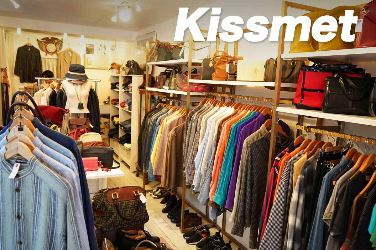 高円寺古着屋「Kissmet」