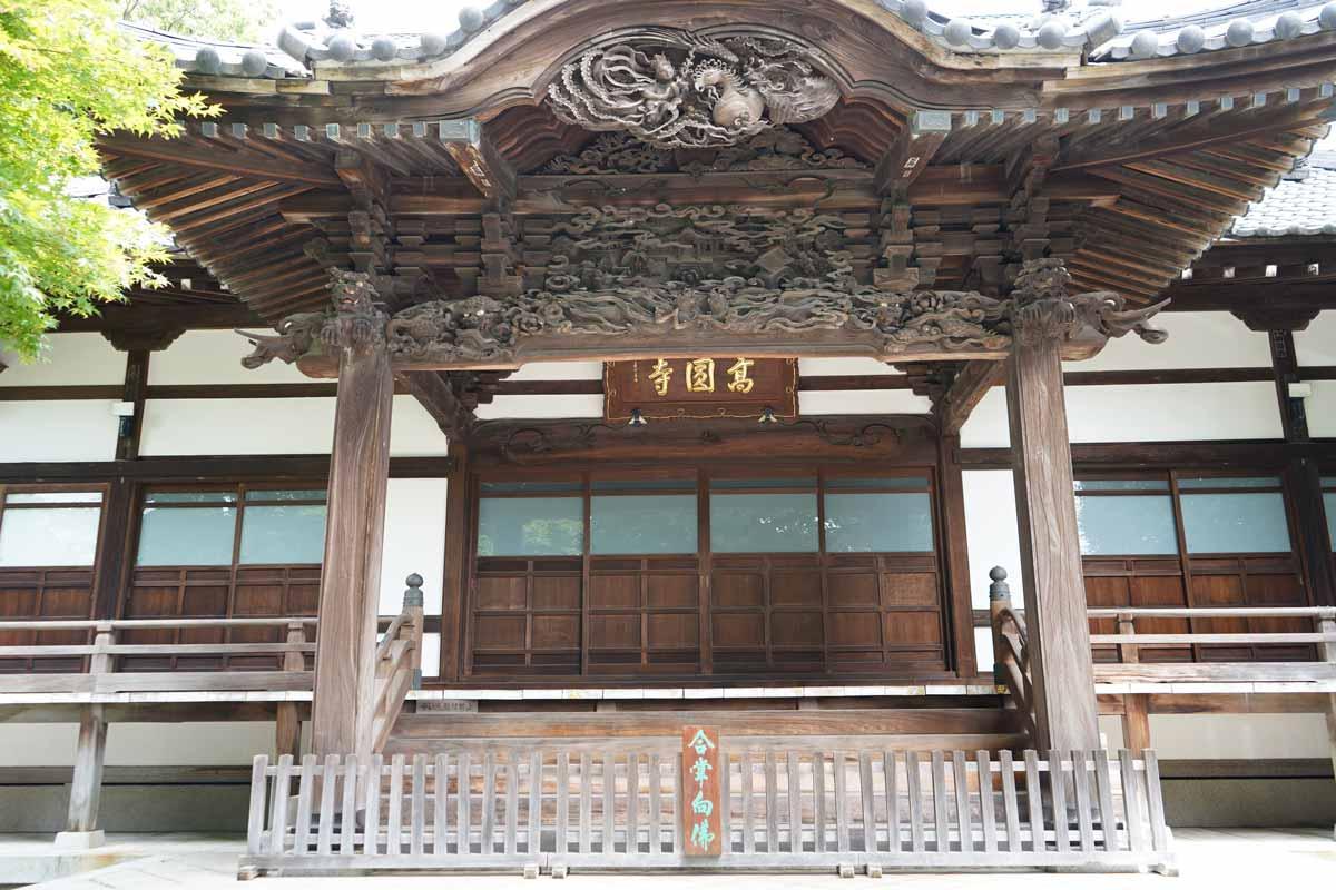 宿鳳山高円寺本堂