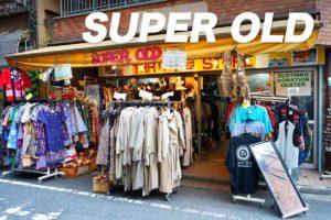 高円寺古着屋「SUPER OLD」