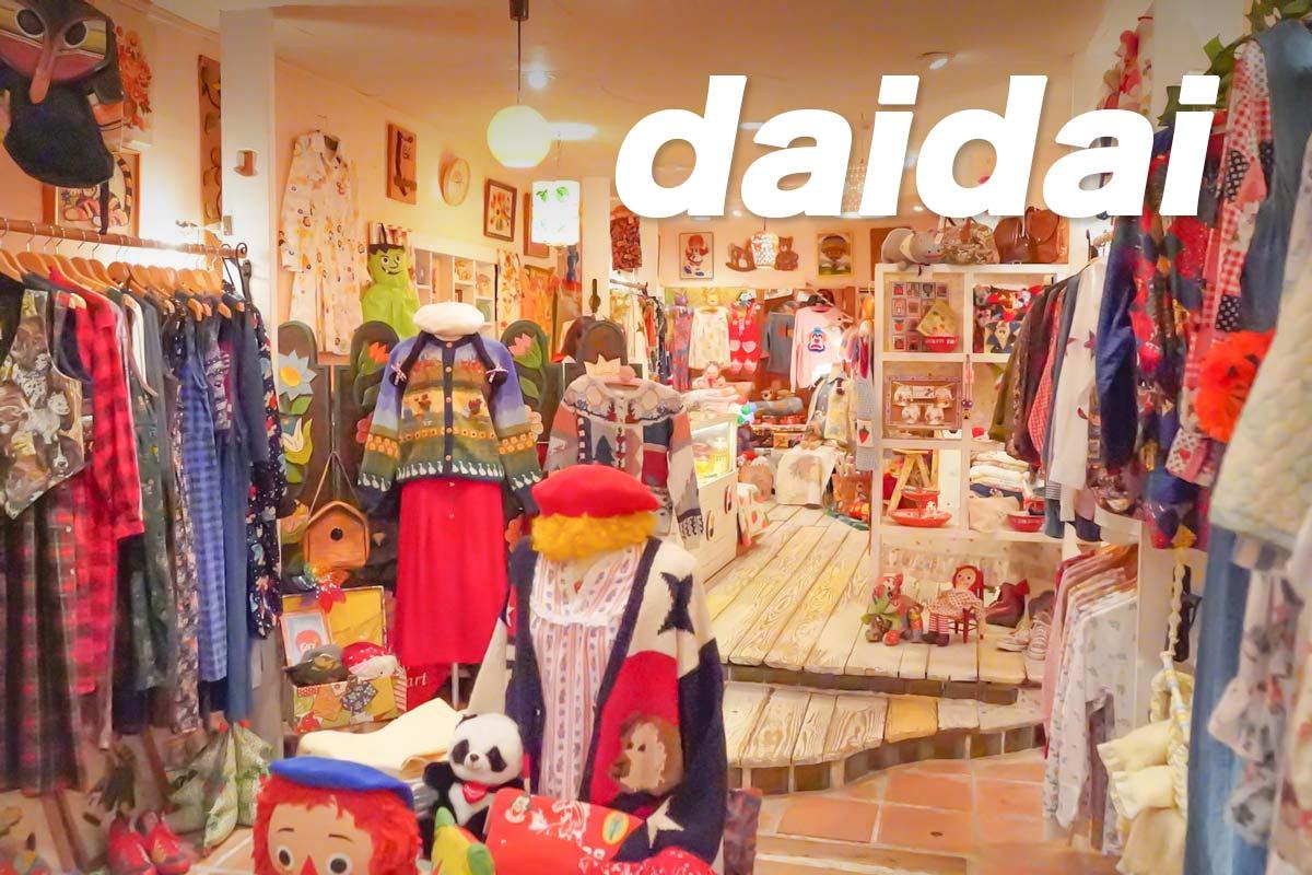 高円寺レディース古着屋「daidai(ダイダイ)」