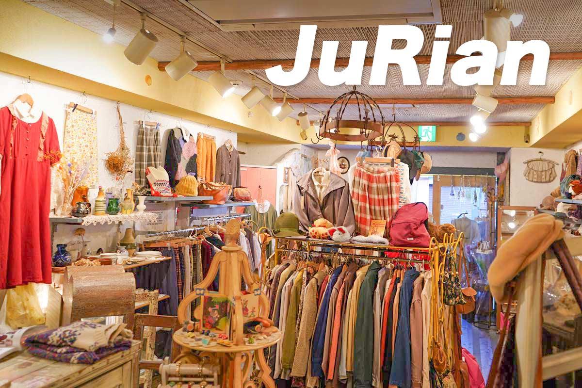 高円寺古着屋「JuRian」ジュリアン