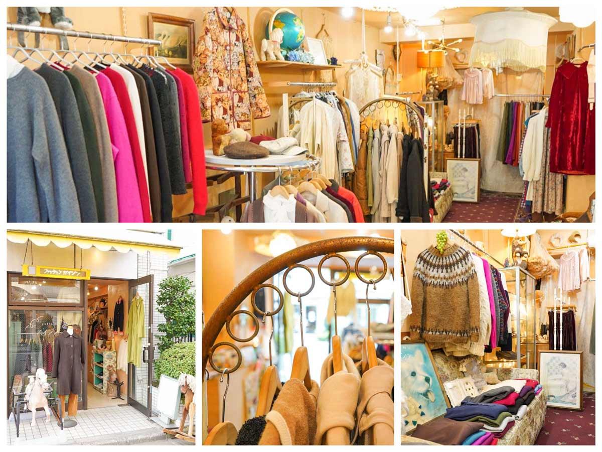 高円寺レディース古着屋「ガイジン」Gaijin-Womens vintage clothing store in Koenji, Tokyo