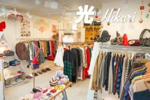 高円寺レディース古着屋「光(ひかり)」Hikari-Womens vintage clothing store in Koenji, Tokyo