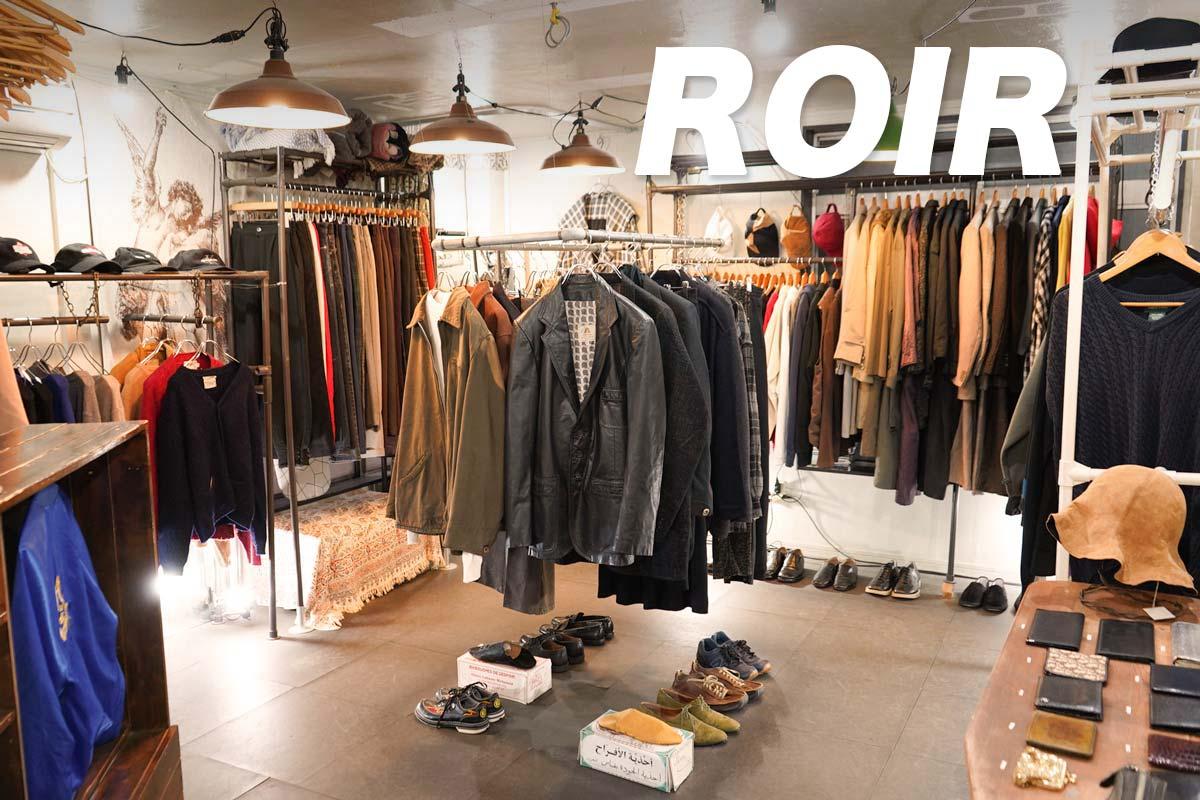 高円寺古着屋「ROIR(ロアール)」ROIR-Vintage clothing shop in Koenji, Tokyo