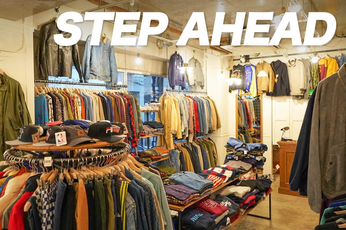 高円寺古着屋「STEP AHEAD(ステップアヘッド)」