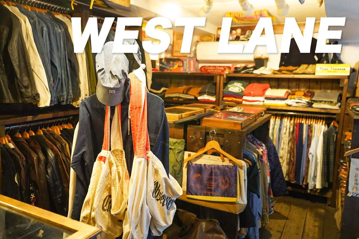 高円寺古着屋「WEST LANE(ウエストレーン)」