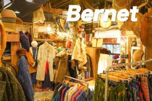 高円寺レディース古着屋「Bernet(バーネット)」Womens Vintage Clothing Shop in Koenji Tokyo