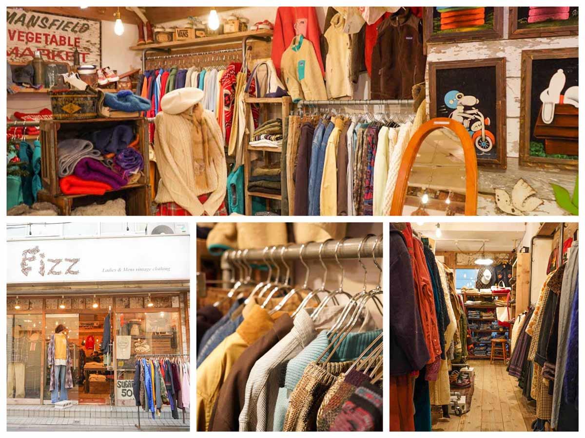 高円寺古着屋「Fizz(フィズ)」Vintage Clothing Shop in Koenji Tokyo