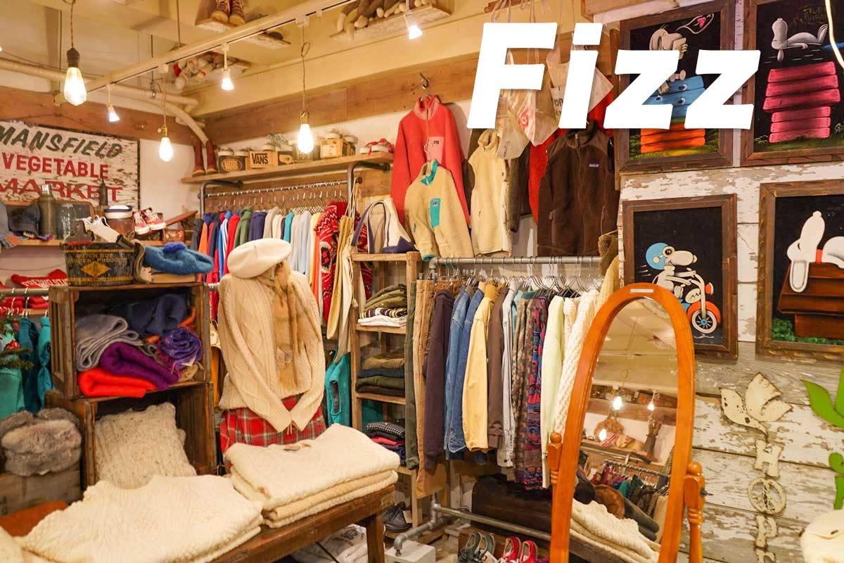 高円寺古着屋「Fizz(フィズ)」Vintag Clothing Shop In Koenji Tokyo
