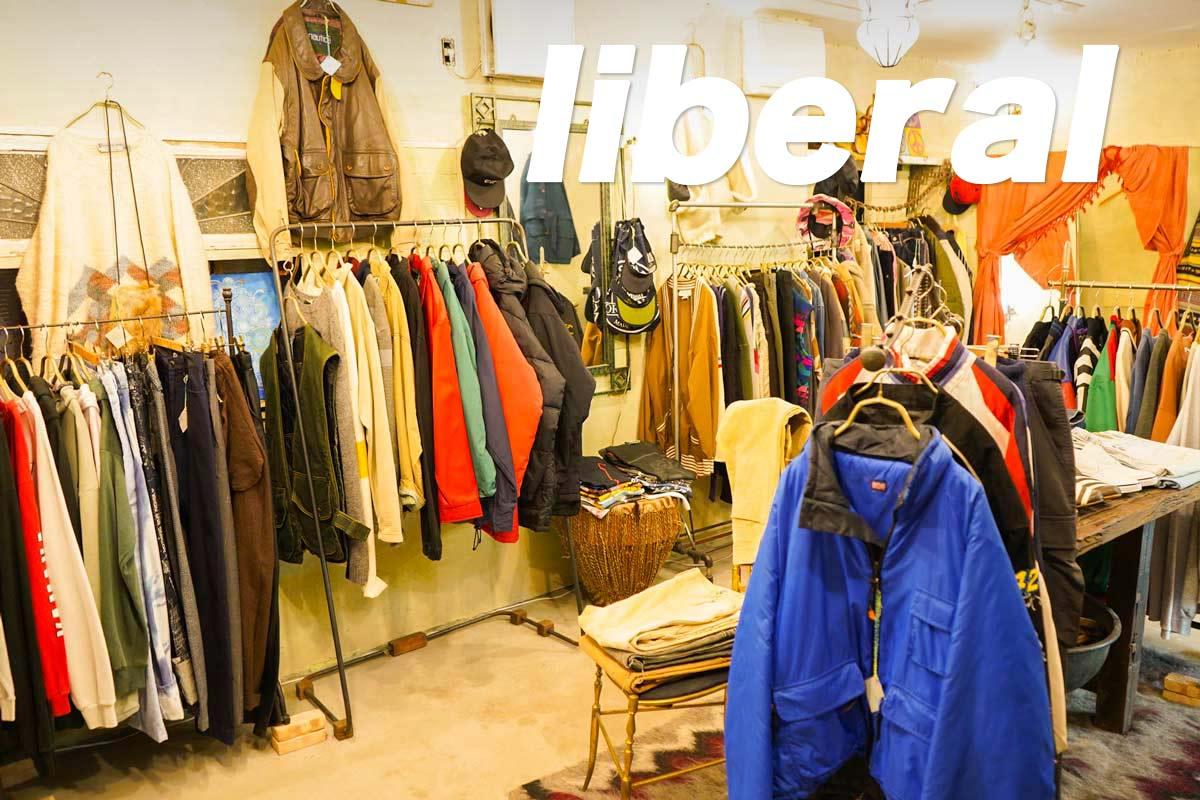 高円寺古着屋「liberal(リベラル)」Vintage clothing shop in Koenji ,Tokyo