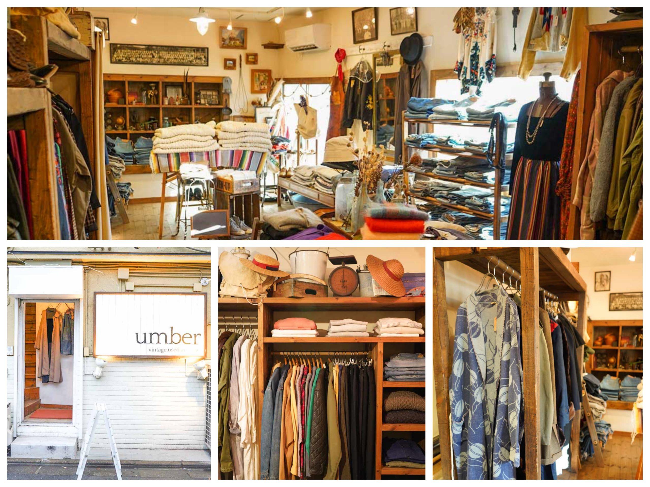 高円寺レディース古着屋「umber(アンバー)」Womens Vintage Clothing in koenji Tokyo