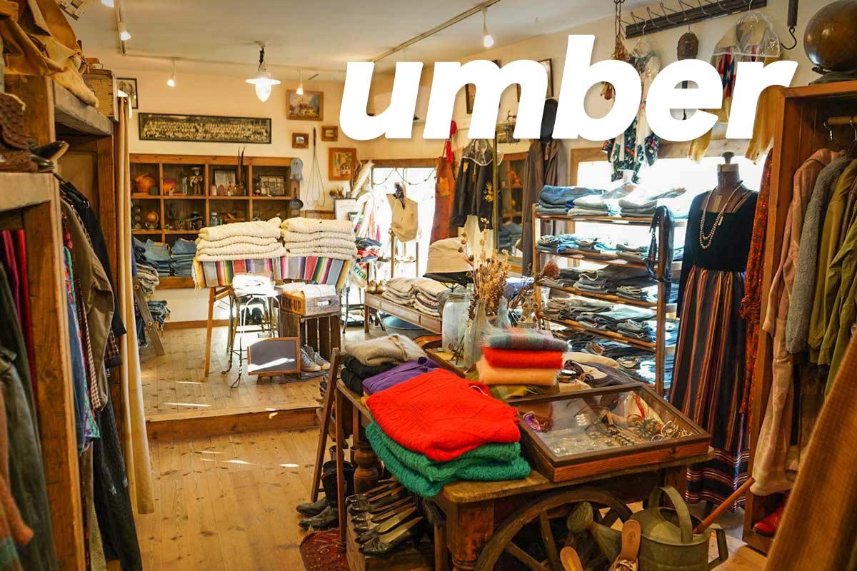 高円寺古着屋「umber(アンバー)」| Vintage Clothing Shop In Koenji Tokyo