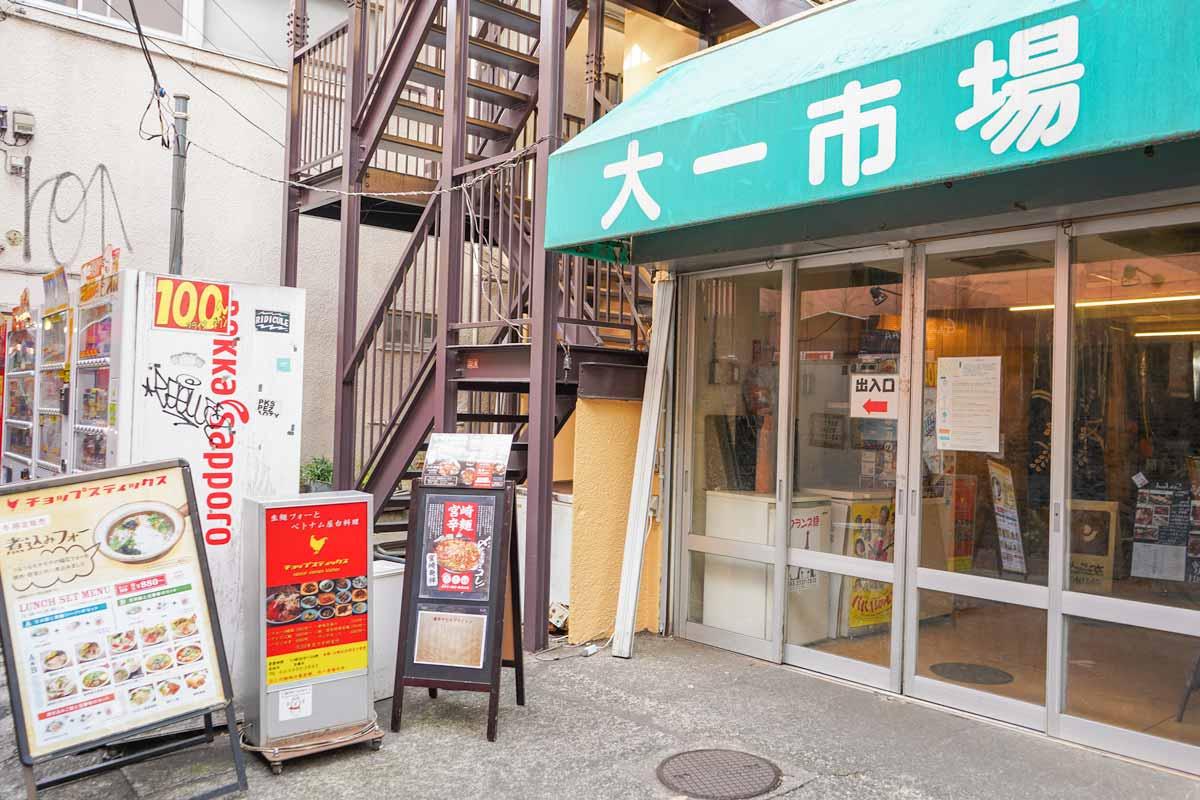 高円寺おすすめランチ「チョップスティックス」