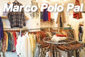 高円寺古着屋「Marco Polo Pal(マルコポーロパル)」