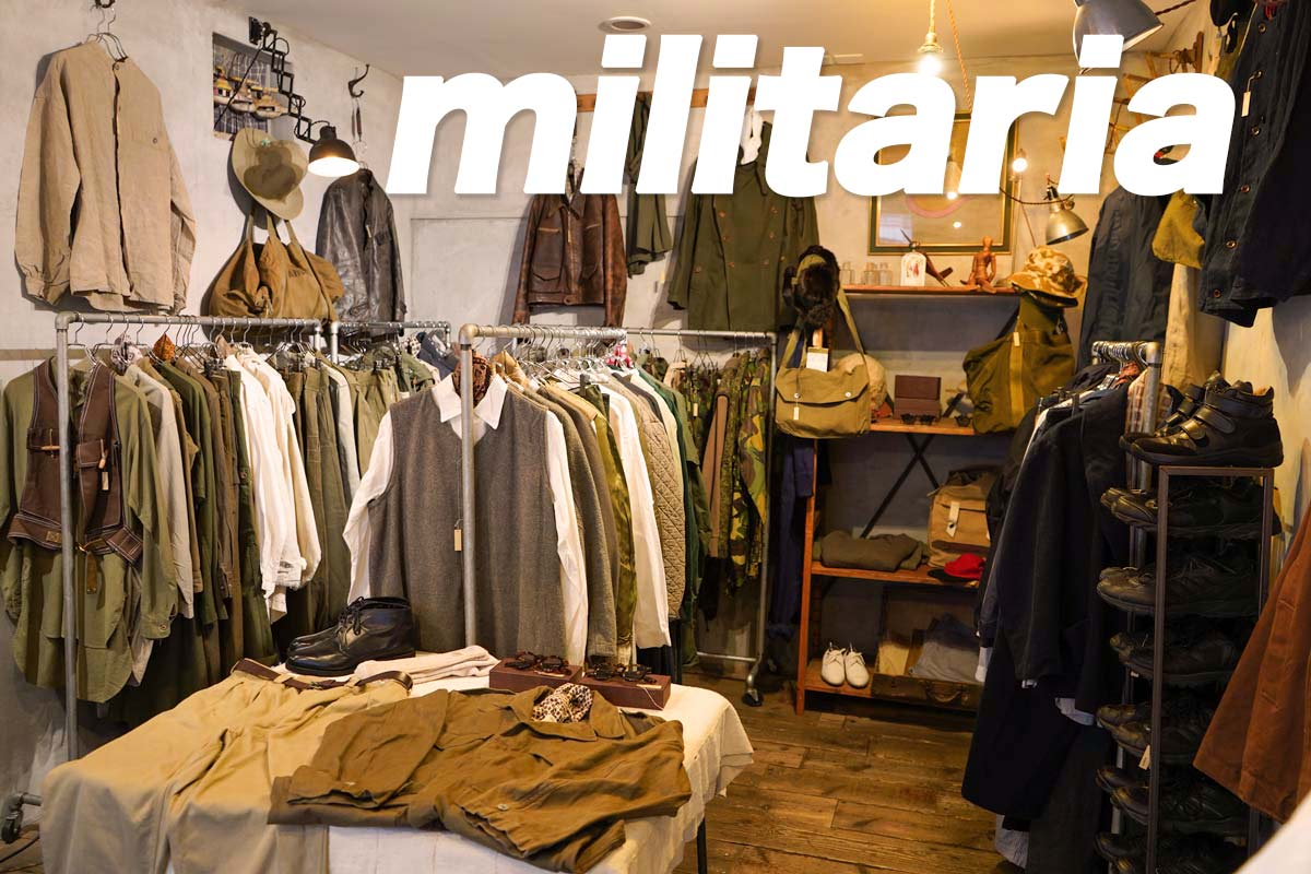 高円寺古着屋「militaria(ミリタリア)」