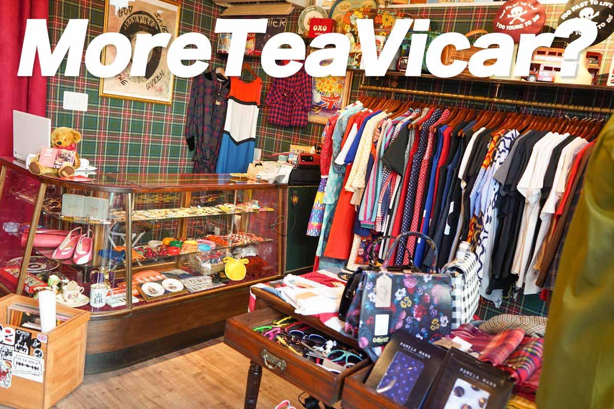 高円寺古着屋「More Tea Vicar?(モアティーヴィカー)」