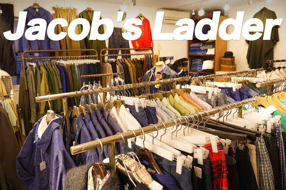 高円寺古着屋「Jacob's Ladder(ジェイコブスラダー)」
