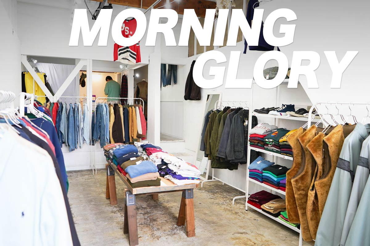 高円寺古着屋「MORNING GLORY(モーニンググローリー)」