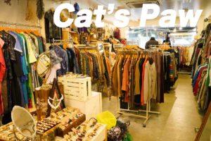 高円寺レディース古着屋「Cat's paw(キャッツポー)」