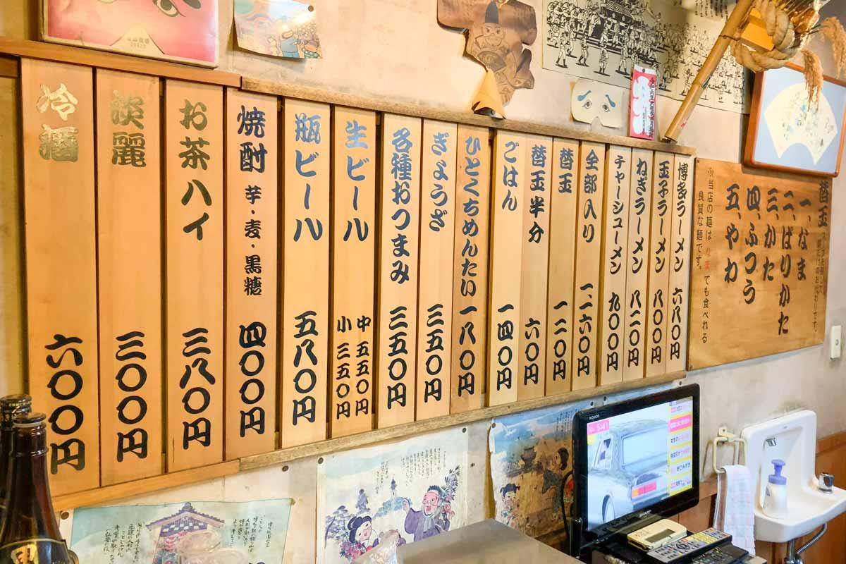 高円寺のおすすめランチ「博多ラーメン ばりこて」メニュー